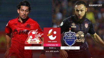 UFABET ข่าวฟุตบอลไทย